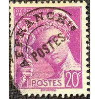 ЦІКАВІЦЬ АБМЕН! 1938, Мэркурый, 20 сантымаў, штамп
