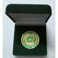 Пограничная медаль