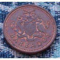Барбадос 1 цент 1989 года. Трезубец Посейдона. Инвестируй в монеты планеты!