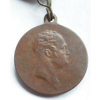 Медаль 1812-1912 с колодкой