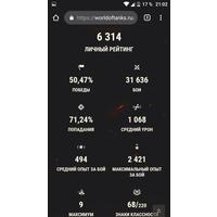 Аккаунт WOT , 31k боев, 50% + , 16 топов , и многое другое