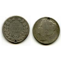 Нидерланды 25 центов 1903 серебро
