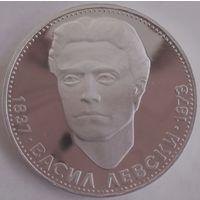 Болгария, 5 левов 1973, 100 лет со дня смерти Васила Левского