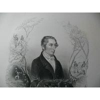 Гравюра 1850 год. Карл Вебер.