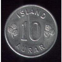 10 аурар 1971 год Исландия