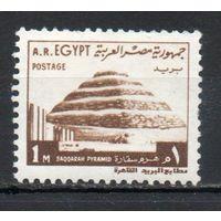 Стандартный выпуск Пирамиды Египет 1973 год 1 марка