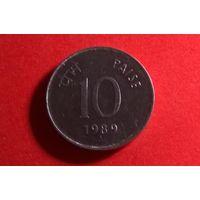 10 пайс 1989. Индия. Отметка МД - Ноида.