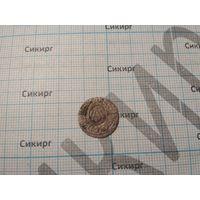 Монета Солид