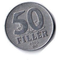 Венгрия. 50 филлеров. 1976 г.