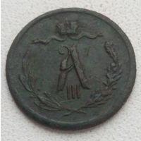 1/2 копейки 1882
