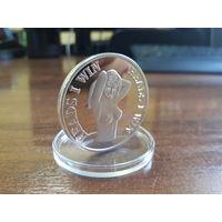 Монета Выиграл-Проиграл
