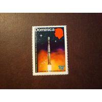 Доминика 1973 г.Королева Елизавета II.100-летие международного метеорологического сотрудничества .