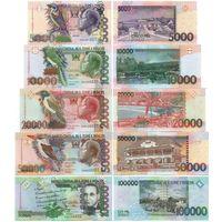 Сан-Томе и Принсипи набор из 5 банкнот от 5000 до 100000 добра 2013 года. Состояние UNC!