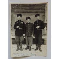 Фото друзей 1947г. СССР. Размер 8-11.3 см.