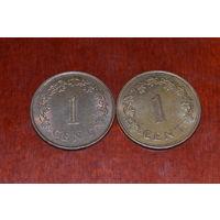 Мальта 1 цент