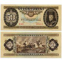 Венгрия. 50 форинтов (образца 1986 года, P170g)