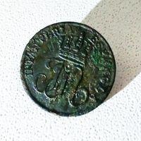 """Пуговица """"Пехотный полк Жозефа Наполеона"""" 1809-1813 г.    ."""