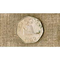Гернси 50 новых пенсов 1969 /шляпа///(ON)