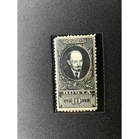 1928-29 год марка из Стандартного выпуска, Заг.223 ! с 1 руб! ПРОДАЖА КОЛЛЕКЦИИ!