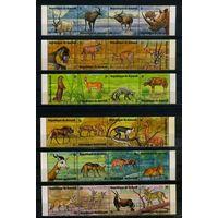 Бурунди 1975. Фауна. 12 сцепок. 48 марок. 12 полных серий