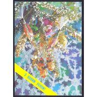 ДМПК Украина 1991 Новый год игрушки-птички Нарбут