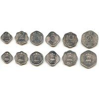 Индия 6 монет 1, 2, 3, 5, 10, 20 пайсов