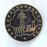 Укрэлектропрофсоюз