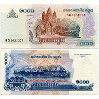 Камбоджа. 1000 риелей (образца 2005 года, P58a, UNC)