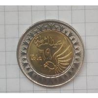 Египет 1 фунт, 2021 День полиции