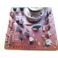 Транзисторы 2SC2330 6 шт вместе с платой