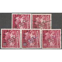 Эквадор. День почтовых служащих. Надпечатка на марке 1959г. 1963г. Mi#1117-21. Серия.