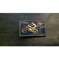 Значок. Мотоциклист. КРОСС.