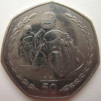 Остров Мэн 50 пенсов 1997 г. (u)
