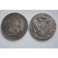 РУБЛЬ 1748, копия, 40 мм