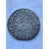 Полугрош 1509 г.  - с 1 рубля.