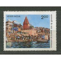 Набережная реки Ганг. 1983. Индия. Полная серия 1 марка. Чистая