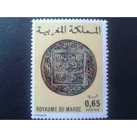 Марокко 1976 старинная монета