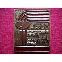 Значок Всесоюзные летние юношеские спортивные игры 1988 г.