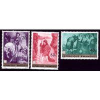 3 марки 1967 год Руанда Живопись 218-220