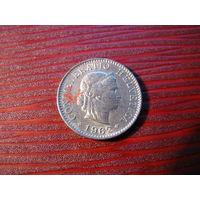 5 раппен швейцария 1962
