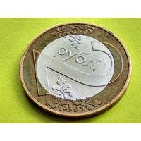 Республика Беларусь (РБ). 2 рубля 2009.  Брак заготовки или дефект штемпеля (монета в языках пламени), расколы.
