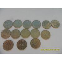 15 коп 1991 М UNC /цена за каждую/