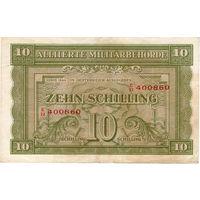 Сов. коммандование в Австрии, 10 шиллингов, 1944 г. Не частые!