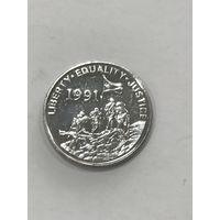 10 центов, 1997 г., Эритрея