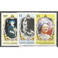 Антигуа. 85 лет со дня рождения королевы Елизаветы-матери. 1985г. 3 марки.