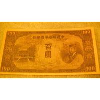 Китай 100. 582486 (копия) распродажа