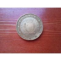 20 евроцентов Мальта. 2008 г.