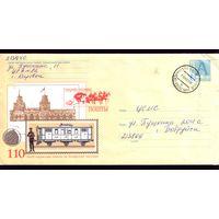 2001 год Перевозка почты по железной дороге