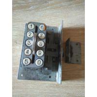 Замок кодовый кнопочный механический Б/У