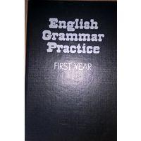 Практическая грамматика английского языка (1 курс)